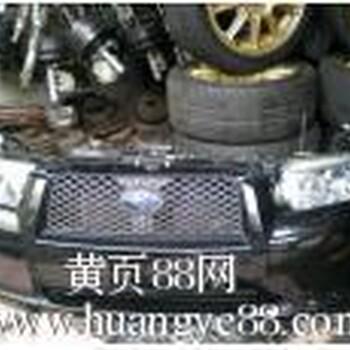 【长安悦翔汽车配件价格_长安奔奔MINI汽车配件_长安奔奔MINI拆车件高清图片
