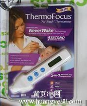 意大利富克士医用红外非接触体温仪01500