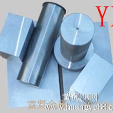 HPM38高优质抗腐镜面塑胶模具钢——日本日立