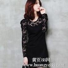 2014春季女装修身荷叶花边蕾丝绣花包臀连衣裙新款上新