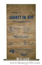 供应上海褐玉祥高吸水性树脂SAP专用25KG纸袋牛皮纸袋多层纸袋方底阀口袋PE内膜袋等图片