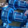 RY导热油泵热油泵号文油泵