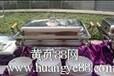 北京京雅出租餐具,布菲炉,盘子碟子出租