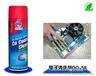 精密电子电器清洗剂哪个牌子的好?奇强中国第一品牌,质保