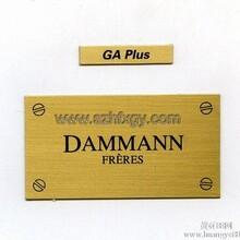 金属标牌制作,标牌设计制作,家具标牌制作,酒标制作