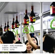 深圳市地铁拉手广告
