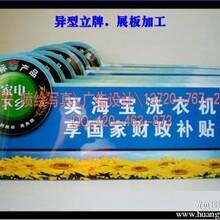 西安曲江国展写真喷绘制作易拉宝展架背景展板桁架制作促销桌制作拉网展架