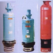 WQN系列下吸式无堵塞污水泵