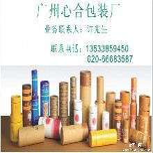 精油纸筒生产家,精油罐,精油套盒