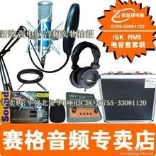 买声卡电容麦网络K歌设备找正规代理专卖店售后有保障