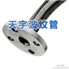 购买金属软管就到江苏天宇质量保证价格优惠