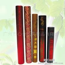 广州挂历筒,挂历价格,挂历包装,对联包装纸罐,挂历销售