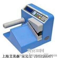 上海地区供应MINIAIR缓冲气垫机充气包装机图片