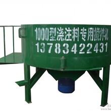 搅拌混合设备,立式搅拌机,郑州鑫江机械设备有限公司