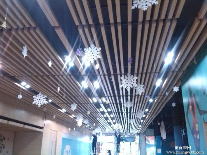 深圳商场专用30150木纹U型铝方通