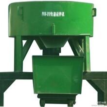 快速搅拌机,PVM1000搅拌机,郑州鑫江机械设备有限公司