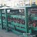 多功能彩钢保温复合板生产线