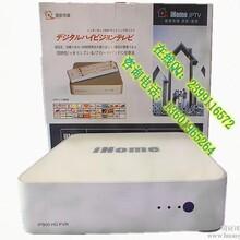 上海日本电视安装日本网络机顶盒续费无需大锅天线