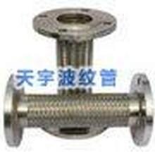 江苏天宇金属软管品种规格齐全金属软管深受使用者好评
