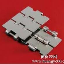 宏江自动化设备有限公司供应钢链基带翼弯链片等输送机链条