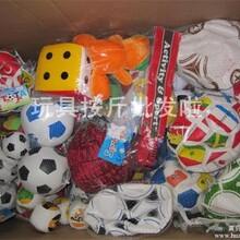 体育球类玩具,铭扬库存玩具称斤批发