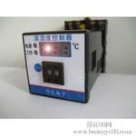 温湿度控制器图片