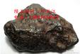 陨石鉴定拍卖最新行情