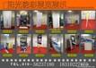 专业写真喷绘、展架展板、易拉宝、北京市免费送货、门式展架、条幅锦旗