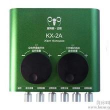郑州创新5.1客所思声卡电容麦网络k歌套装促销