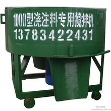 立式搅拌机,强制式搅拌机,搅拌机,郑州鑫江机械设备有限公司