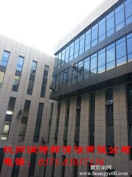 杭州大楼外立面清洗