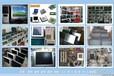上海办公耗材回收,金桥打印机回收复印机回收,张江办公一体机回收