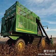 二手农用打捆机香港中检需要什么资料