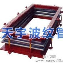 江苏天宇专业生产各类高品质补偿器是你购买补偿器的第一选择