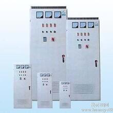 BHK系列水泵控制柜