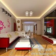 广州家庭装修、老房翻新、卫生间翻新、水电安装、
