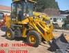 杭州中首重工鏟車小鏟車,杭州質量最好的小鏟車