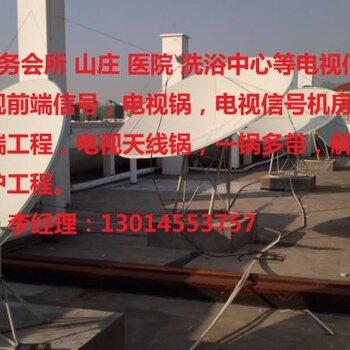 河南郑州酒店宾馆有线电视前端改造