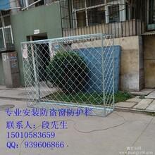 北京顺义专业安装围栏防盗窗防盗网厂房护栏防盗门围栏