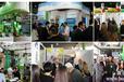 2015亚洲冷藏保鲜设备展览会