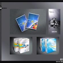 企业画册设计,企业画册印刷,产品包装设计,纸盒VI一套服务设计