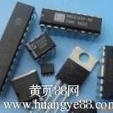 求购IC二三极管收购集成电子元器件回收工厂库存电子料芯片