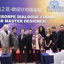 上海会务会议策划专业研讨会策划,布置公司