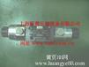 RV3-10-C-0-36威格士液压阀