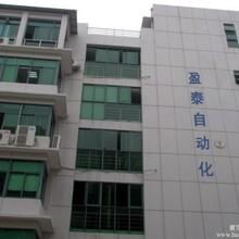 上海穆勒低压ABB西门子现货