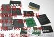 大量回收电子ic回收MTK系列ic回收内存芯片单片机模块