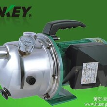 不锈钢射流自吸式离心泵