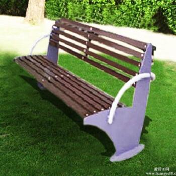 林休闲椅/户外公园座椅/实木休闲椅天格TG-A05/庭院花园椅_小区价