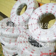 黄色防冻软电缆供应厂家五芯电动吊篮专用电缆价格定做橡胶控制电缆
