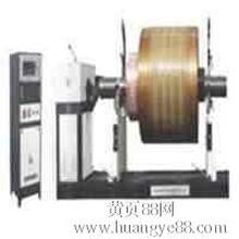 造纸机械动平衡机www.shcengshi.com